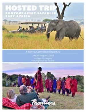 Photographic Safari in East Africa <br> (July 20 - August 3, 2022)