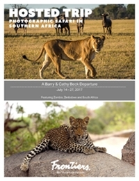 Photographic Safari in Southern Africa <br> (July 14 - 27, 2017)