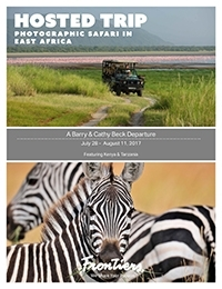 Photographic Safari in East Africa <br> (July 28 - August 11, 2017)
