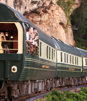 EASTERN AND ORIENTAL EXPRESS